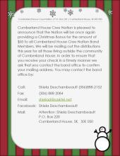 Notice of Christmas Distributions